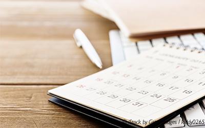 deadline_blog_horizontal_400x250
